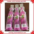 袋を形成するジュース/水/ミルク/win包装機械