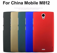 Classic Phone Case Cover For China Mobile M812