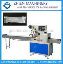 ZE-250D horizontal pharma/injection syringe/work drumpacking machine
