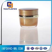 Empty Cream Jar,Drum Shape Cosmetic Plastic Packaging Wholesale