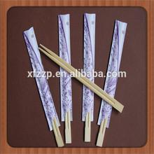 2015 New Bamboo Chopstick Personalized