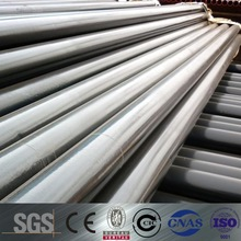 high quality epoxy coated steel pipe