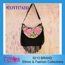 female Bags, beach bag or shopping bag beautiful embroidery India style bag