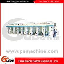 wholesale china import used mini offset printing machine