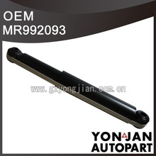 Factory Price Automobile Shock Absorber For Mitsubishi PAJERO Shock Absorber Parts 343408 Shocks for PAJERO IO KR H76W
