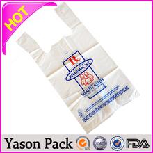 Yason drinks and juices popular santa sack bags product plastic