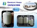 El tanque de frp/fibra reforzar plástico tanque/de alta eficiencia de ablandador de agua, el intercambio de iones,/mejor calidad el mejor venta de frp tanques de ablandamiento