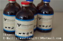 GMP Hot sale---Vitamin AD3E injection (multivitamin injection)/ veterinary drug