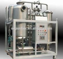 steam turbine oil regeneration machine , Turbo Oil Clean ,Oil Water Separator