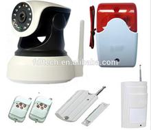 FDL-WF3 Indoor wireless p2p H.264 , 1.0 megapixel digital ip camera alarm system remote control web service ip camera