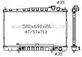 Autokühler für nissan pathfinder 95-, unendlich oem: 21460- 0w001/21460- 0w010/21460- 0w017/21460- 0w505/21460-ve400 dpi: 2075