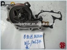 Mazda car accessories water heat pump WL/WLT B2500 made in China