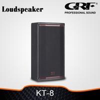 8 inch Powerful Pro Audio