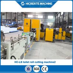 CE certification HC-LS 2015 precise Toliet rolls log saw machine