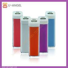 Portable power bank station 2600 mah ,power bank 2600 ,power bank for macbook pro /ipad mini