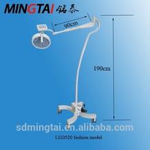 Alibaba cina attrezzature mediche/sala operatoria portatile lampada led chirurgico led520(fashion modello)