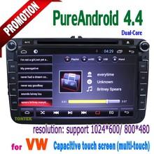 vw bora car gps navigation/vw bora android/vw caddy car stereo