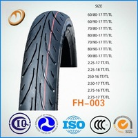 "16"" tyres high quality china motorcycle tyre 2.75-16"