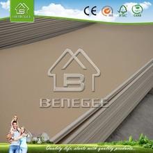 drywall/waterproof drywall/drywall price