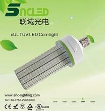 Shenzhen SNC UL e27 led corn street bulb, led garage corn lamp, LED parking lot bulb