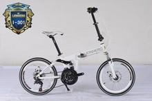 Lionhero White 20'' Lightweight Children Bike Mountain Bike Manufacturer
