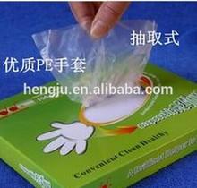 Houseworking/Food grade Disposable PE gloves plastic glove polyethylene