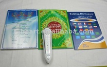 Kurdish support word by word holy quran read pen
