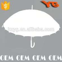 Sun And Rain Umbrella With Small Quantity For Sale