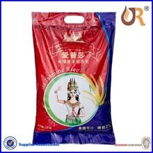 Alibaba china food packaging rice packing bag/packing 1kg basmati rice