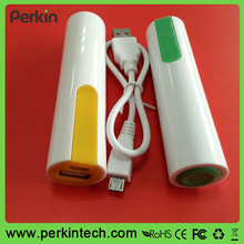 PP209 Replaceable battery , 2015 new electronic economic/cheap power bank 2600mah