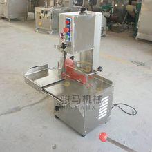 high efficiency butcher supplies JG-Q210H/JG-Q300H/JG-Q400H