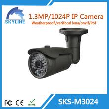 1024p p2p network IP cctv camera