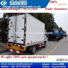 CLW 4x2 JAC Mini Refrigerated Truck freezer truck 4ton (CLW5040XLCJ4)