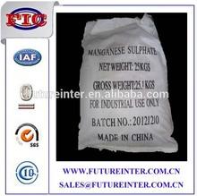 Industry grade Manganese Sulfate Monohydrate 31.8%