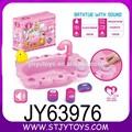 الوردي استحمام الطفل لعبة دمية حوض البلاستيك الموسيقية لعبة مع الصوت
