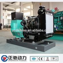 UK brand! 45kva generator price with Perkins engine 1103A-33TG1