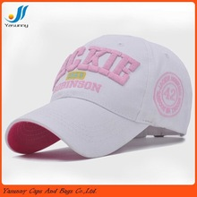 Fashion and popular 3D word embroidery baseball caps and hats