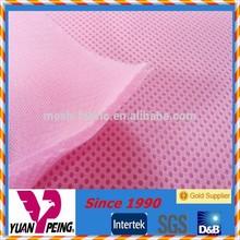 [Taiwan Yuan Peing] knit air mesh fabric textile fabric