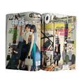 se reunió con el arte coreano revistas de moda de la revista
