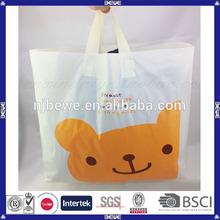 good selling nice bear printed light yellow plastic shopping bag
