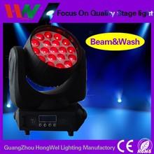 Lowest Price led mini beam wash moving head 1912W RGBW white mini rotation beam head stage light