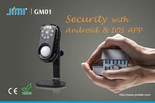 GM01 g4s alarm paradox alarm system thermal imager