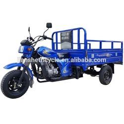 Hot sale cheap china three wheel cargo motorcycle
