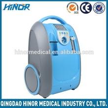 Bottom price latest 99.99% mini oxygen generator