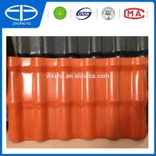 plastic spanish roof tile/ pvc plastic roofing sheet/Royal style roofing tile