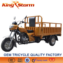 2015 new 3 wheel motorcycle/150cc three wheel motorcycle /3 tricycle