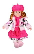 Eco friendly do bebê bonecas de porcelana para promoção, Menino e menina boneca de porcelana