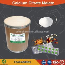 Calcium Citrate Malate powder---good taste of fruit/high calcium purity