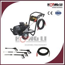 SML3600MA electric water jet High pressure washer cleaning equipment/high pressure water jet washing machine