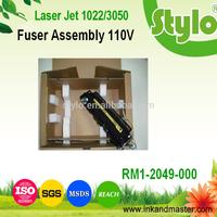 Laser Jet 1022 RM1-2049-000 Fuser Assembly 110V